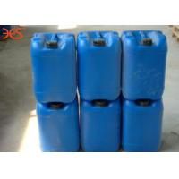 Buy cheap Water Based Mould Release Agent , No Residue Liquid Release Agent For Plastic Release from wholesalers