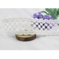 Buy cheap Vintage Delicate Crochet Floral Lace Trim 100 % Cotton For Bridal Veil / Baby's Shirt from wholesalers