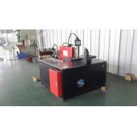 PLC Control CNC Busbar Machine Weight 1270KGS 3 In 1 Busbar Process Machine