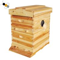 Buy cheap Factory direct sales honey auto bee hive with 7 frames auto beehive from wholesalers