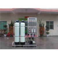 Buy cheap 500 Liter Per Hour Factory Wholesale Reverse Osmosis RO System Water Treatment Plant from wholesalers