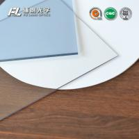 Buy cheap Transparent 22mm Anti Static Acrylic Sheet Excellent Elasticity For Aluminum Extrusion from wholesalers