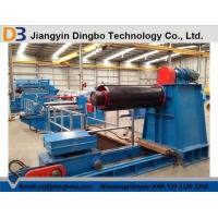 Buy cheap 0.2-2mm Thick Slitting Line Machine For Cutting / Steel Cutter Machine from wholesalers