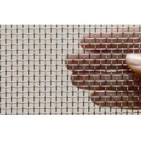 Buy cheap Stainless Steel Window Screen product