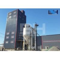Buy cheap Dry Mix Mortar Production Line  For Water Conservancy / Electric Power Project from wholesalers