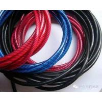 Buy cheap Zinc Plated Nylon Coated Wire Rope AISI Standard Steel For Mining Cableway from wholesalers