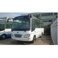Buy cheap 6m 18 Seater Mini Public City Bus Comfortable Urban Transportation Buses for rental from wholesalers