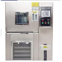 Buy cheap Easy Operation Xenon Lamp Weather Resistance Test Chamber LCD Touch Screen Controller from wholesalers