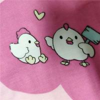 Buy cheap 57/58 Width Printed Rayon Fabric Soft Touch Neutral Smell For Garments from wholesalers