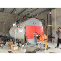 Buy cheap WNS2-1.25-Q gas boiler steam boiler with 12.5bar pressure for industry from wholesalers