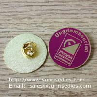 Buy cheap Enamel metal emblem pins, color filled emblem pin badges with butterfly clutch from wholesalers