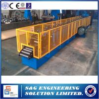 Buy cheap CNC system Metal Roller Shutter Door Roll Forming Machine HS 8455229090 from wholesalers