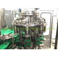 Buy cheap Pet Or Glass Bottle 3-in-1 Fruit Juice Bottling Filling Machine / System / Plant product