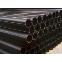 Buy cheap Hot melt technology High Density Polyethylene Hdpe Pipe for rural water reform from wholesalers