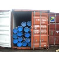 Buy cheap Carbon Steel Tubing ASTM A106 A53 API 5L product