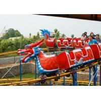 Adjustable Speed Kiddie Dragon Coaster , Outdoor Amusement Park Rides