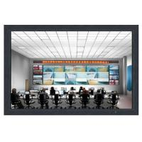Buy cheap Professional Full hd VGA HDMI lcd monitor Slim 19 lcd monitor from wholesalers