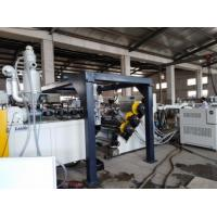 Buy cheap Flat Polycarbonate Sheet Making Machine Clear PC Roofing Plastics Panel from wholesalers