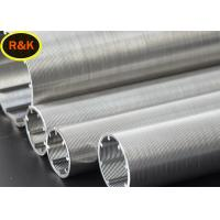 Buy cheap Wrapped Wedge Wire Filter  , Micro Wire Cloth Screen Stainless Steel from wholesalers