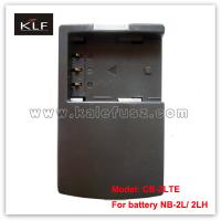 Buy cheap Digital camera battery charger 2LTE for Canon batter NB-2L from wholesalers