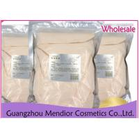 Buy cheap Herbal Essence Ginseng Clay Mask Powder Rejuvenating Seaweed Extract Ingredient from wholesalers