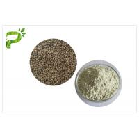 Buy cheap Plant Source Natural Dietary Supplements Protein Organic Hemp Seed Kernel Protein Powder 50% 60% from wholesalers