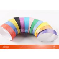 Buy cheap Tyvek ID wristband-TVK250 from wholesalers