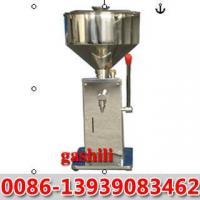 Manual Honey Filling Machine