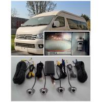 Buy cheap 360 Lorry cameras  bird view  100% seamless with 4Channel HD DVR and collision video product