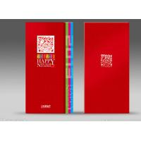 Buy cheap greeting cards for men luxury greetings cards from wholesalers