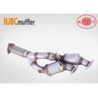Buy cheap cheap catalytic converter fit Volkswagen Touareg OBD Euro IV emission standard from NJBC auto parts from wholesalers