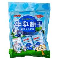 Buy cheap 3-Sides Sealed Food Packaging Plastic Bags With Laminated Polyester from wholesalers