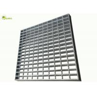 Buy cheap Twisted bar Safe Gutter Floor Grilles Standard Trench Steel Lattice Panel from wholesalers