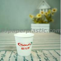 Buy cheap 2.5oz paper cups from wholesalers