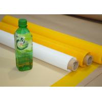 Buy cheap NSF Test White Silk Screen Mesh Roll For T- Shirt Printing , 305cm Width from wholesalers