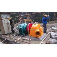 Buy cheap Hydro Turbine Manufacturer / Small Hydro Power Plant / Hydro Power Plant  / water turbines from wholesalers