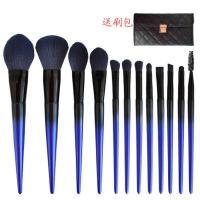 Buy cheap Blue Gradient Eye Shadow Cosmetic Brush Set Beauty Tools Nylon Hair Sponge Material from wholesalers