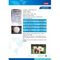 Buy cheap FEED GRADE Sodium Bicarbonate NaHCO3 99%MIN from wholesalers