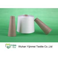 Buy cheap No Knot Virgin 100 Polyester Yarn , 50s/2 50s/3 Spun Polyester Sewing Thread Yarn product