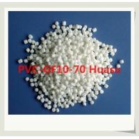 Buy cheap Modified Plastics PVC/ PVC GF10-70 Resin PVC/ Modified PVC Price from wholesalers