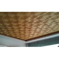 Quality Wall Art 3D Living Room Wallpaper , Fashion Ceiling Mural Wall Tiles for Hotels for sale