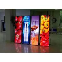 Buy cheap Ultra Thin P3 Outdoor LED Display , LED Poster Display For Chain Store from wholesalers