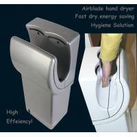 Buy cheap Airblade High effecient hand dryer, AK2020, involution hygiene solution from wholesalers