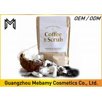 Buy cheap Coconut Oil Coffee Body Scrub Offer Moisture Anti - Cellulite Remove Dead Skin from wholesalers