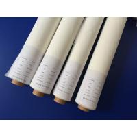 Buy cheap 77T Nylon Mesh Filter Fabric 1.2 Meter Width White / Black For For Air Condition from wholesalers
