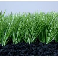 Buy cheap environmental friendly low cost Olive height 35mm 6 year lifespan Artificial Turf Grass for cricket pitch from wholesalers