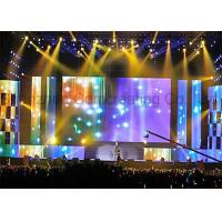 Buy cheap Digital SMD commercial Curtain LED Display Synchronized 3 in 1 576mm x 576mm from wholesalers