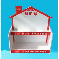 Buy cheap Paper box, paper display rack, paper storage box, snack paper shelf, condom paper display rack, from wholesalers