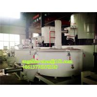 Buy cheap SRL-Z 500/1000 plastic pvc mixer unit product