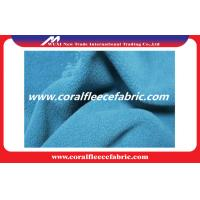 Buy cheap Recycled Eco-friendly Soft Polar Fleece Fabric For Warm Cap and Baby Cloth from wholesalers